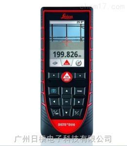 D510 D210 D3a 徕卡D510 D210 D3a BT D8 X310激光测距仪