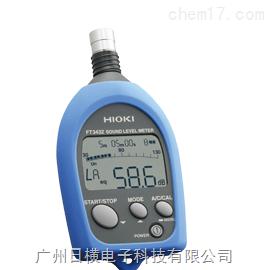 FT3432 FT3424 日置噪音计FT3432照度计FT3424日本HIOKI