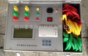 智能变压器损耗参数测试仪
