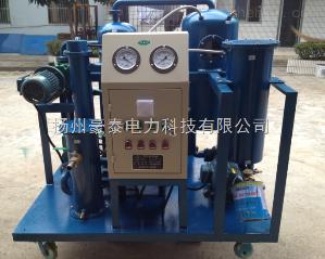 絕緣油真空濾油機-絕緣油濾油機濾水