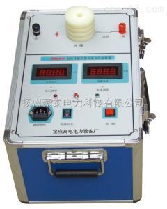 MOA-30KV 氧化鋅避雷器直流參數測試儀