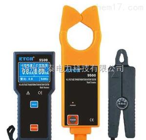 精工打造ETCR9500無線高壓變比測試儀