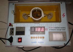 油耐壓測試儀 油耐壓測試儀規格|變壓器油耐壓測試儀型號|油耐壓測試儀參數