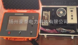 DGY300 地埋电缆故障测试仪厂家、参数