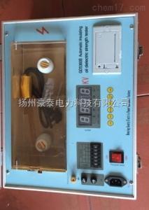 绝缘油介电强度测试仪-80KV