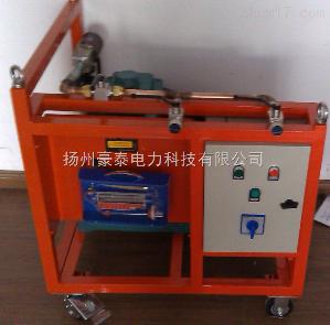 45L六氟化硫氣體抽真空裝置