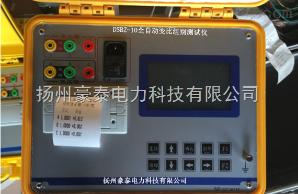 智能变压器变比测试仪