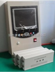 六氟化硫气体泄漏报警系统|SF6气体在线装置