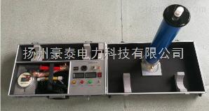 超轻型便携式直流高压发生器