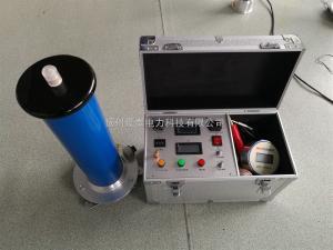 ZGF2000B系列正负极性直流高压发生器