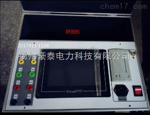 三相独立智能变压器有载分接开关测试仪