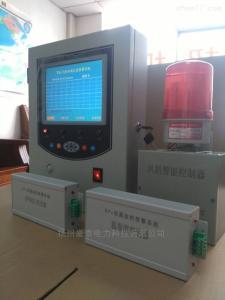 六氟化硫(sf6)氣體在線監測報警系統