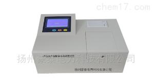变压器油酸值智能测试仪