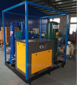 品牌江苏干燥空气发生器现货供应