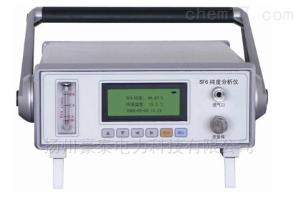 六氟化硫氣體純度測試儀