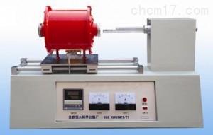 HPY 微机卧式膨胀分析仪