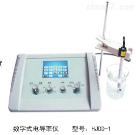HJDD-1 数字式电导率仪