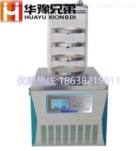 小型生物冻干机LGJ-10-台式实验室真空冷冻干燥机