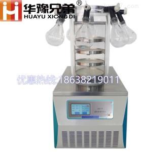 LGJ-10多歧管压盖型冷冻干燥机-台式实验室冷冻干燥机