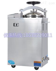 LS-100HG医用不锈钢消毒锅(全自动微机型)
