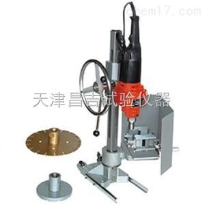 HZ-15型多功能混凝土钻孔取芯机(切 取 磨)一体机