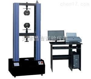 10KN 20KN 30KN50KN微机控制电子万能试验机(门式)