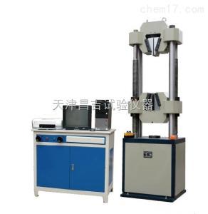 WE-300/600/1000B型微机控制电液伺服 材料试验机