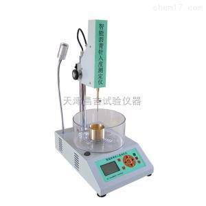 瀝青針入度測定儀  電腦智能SZR-3瀝青針入度試驗器