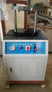 YT-20 30型电动液压脱模器