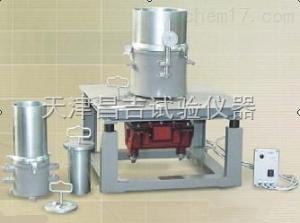 振动台法试验装置 Z大干密度试验装置