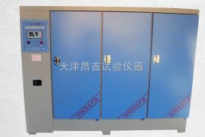 HSBY-40A型 YH-90型标准恒温恒湿养护箱