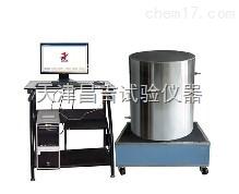 混凝土导热仪 混凝土导热系数测定仪