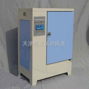 HSBY-40A型 标准恒温恒湿养护箱