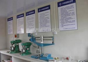 水泥廠儀器