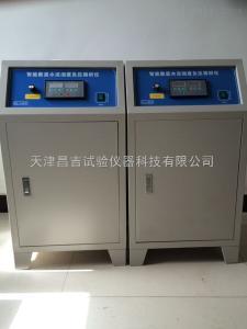 FSY-150B型数显水泥细度负压筛析仪 天津建筑仪器生产制造厂家