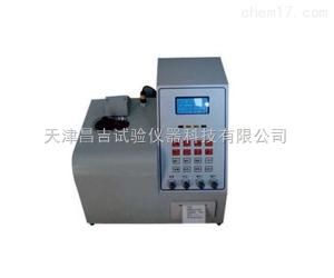 FC-6 全自动水泥游离氧化钙测定仪 天津市水泥试验检测仪器厂家