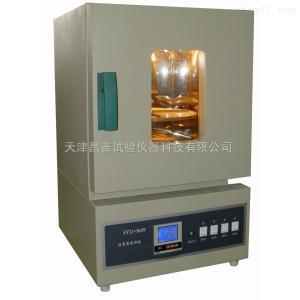 SYD-0609 瀝青旋轉薄膜烘箱(82型)昌吉儀器