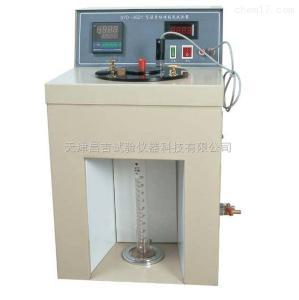 SYD-0621 沥青标准粘度计 昌吉仪器