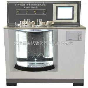 SYD-0620B型 沥青动力粘度试验器 昌吉仪器