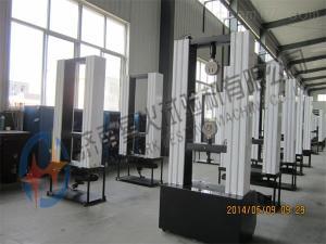 XHW-W100kN 蜂窝铝材料 试验机价格,建筑幕墙材料 试验机技术参数