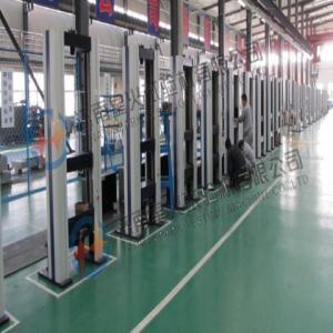 300kN弹簧轴向刚度试验机设备重量,50kN机车弹簧横向刚度试验机