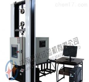 皮带高低温拉力试验机技术参数、传送机皮带高低温拉伸断裂强度试验机优质厂家