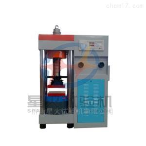 200吨液压电动丝杠压力试验机