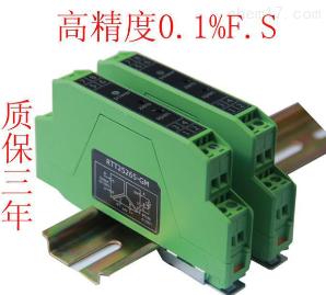 OHR-M33-27/X-0/X-D 信號隔離器模塊
