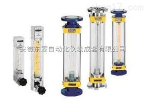 LZB系列 玻璃管轉子流量計