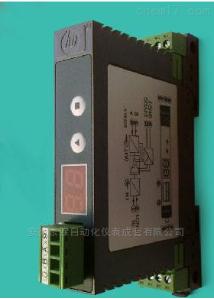 XRS-LII 隔離器 隔離器