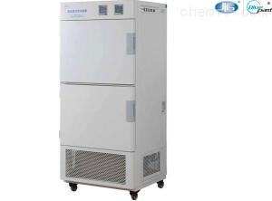 一恒儀器LHH系列 綜合藥品穩定性試驗箱—多箱系列