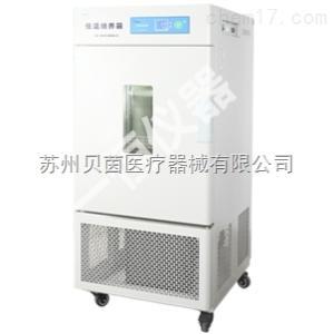 一恒仪器低温LRH系列 低温培养箱(低温保存箱)