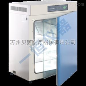 GHP隔水式恒溫培養箱價格