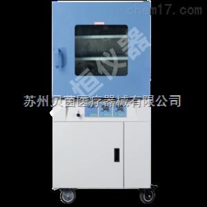 一恒仪器BPZ系列 真空干燥箱—真空度数显并控制